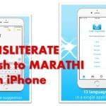 TRANSLITERATE English to MARATHI on an iPhone