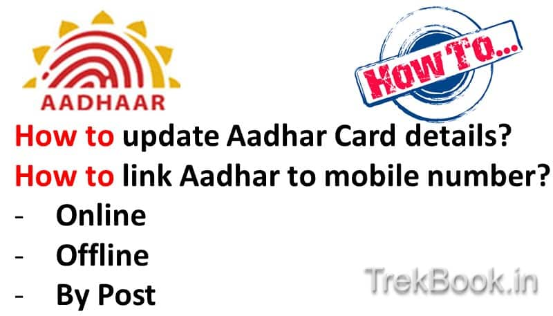 How to link mobile update Aadhar Card details online