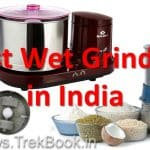 Top 4 Best Wet Grinders in India 2018 [Must read our excluded list]