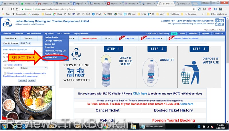 how to connect aadhar card to IRCTC account?