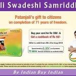 Patanjali Swadeshi Samriddhi Card Apply Online