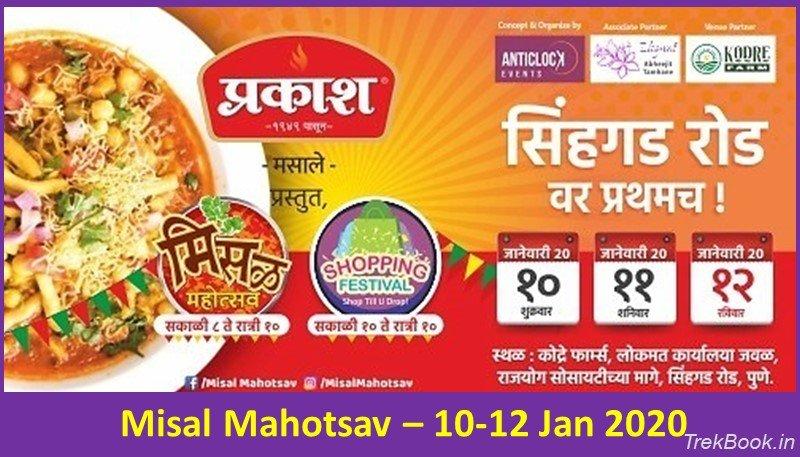Misal Mahotsav 10-12 Jan 2020 Kodre farm Pune