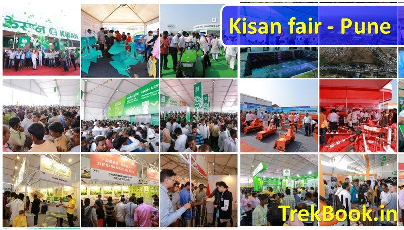 Kisan agri show pune 2019 location and information