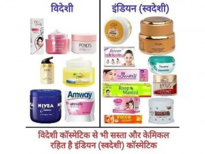 Swadeshi Cosmetics - made in India