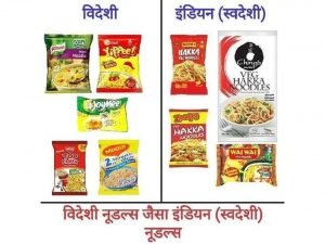 Swadeshi Noodles - made in India