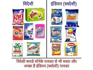 Swadeshi WASHING Powders - made in india