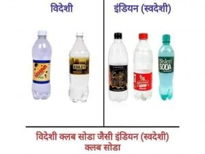 Swadeshi club soda - made in India