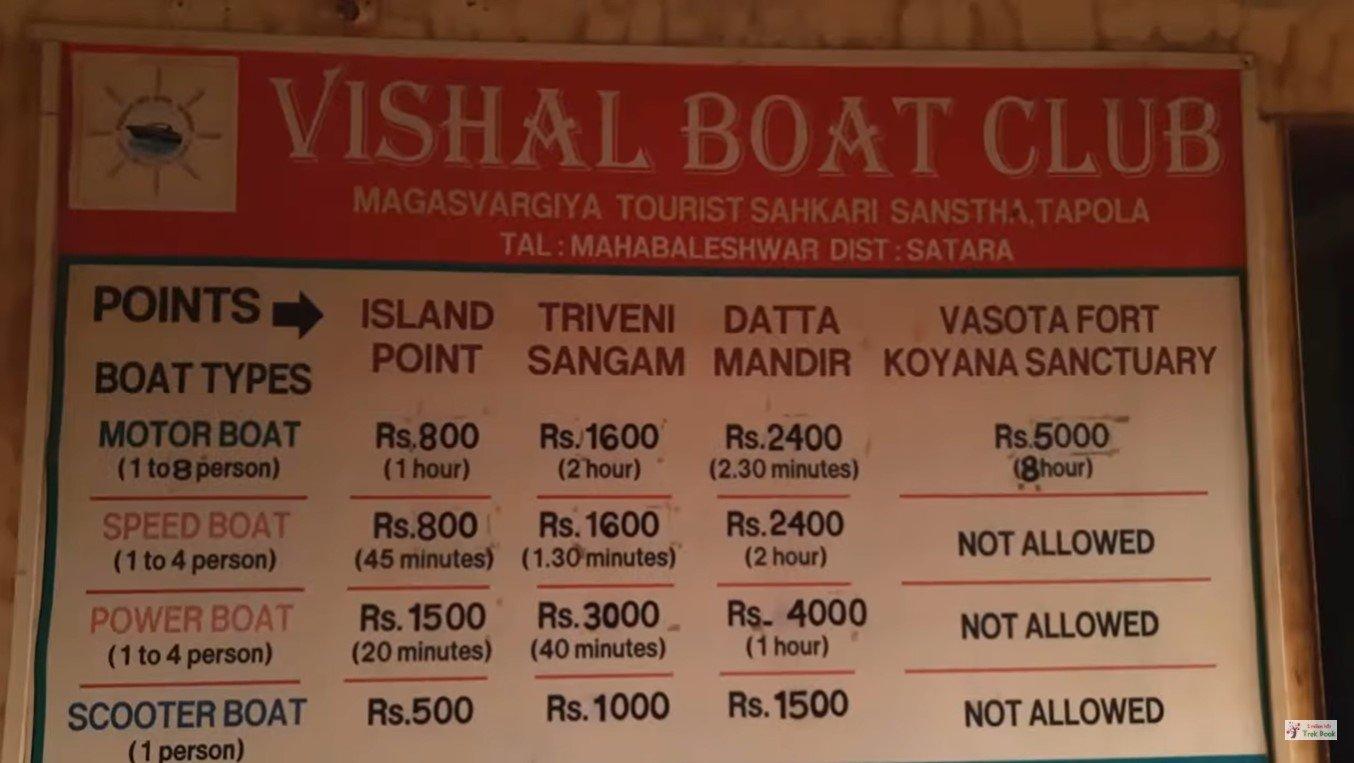 tapola boating prices 2021 vishal boat club