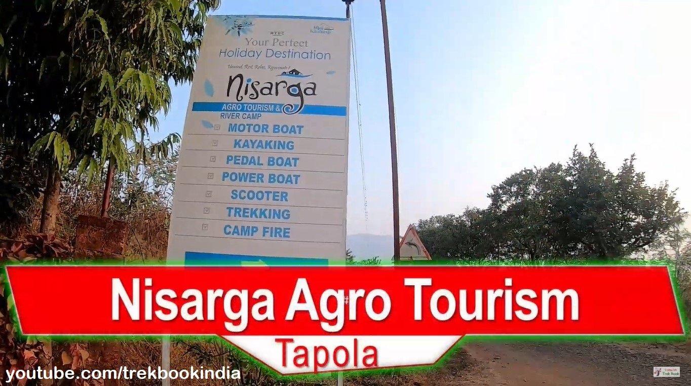 Nisarga Agro Tourism, Tapola, Mahabaleshwar - Entrance